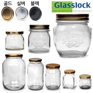 최고급 국내산 밀폐유리병 13종/이유식용기/쨈병/과실