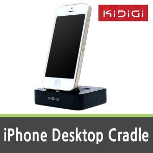 키디지 LB-AIP 충전거치대 아이폰6 아이팟 크래들 IW