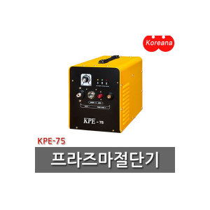 �ڸ��Ƴ� �������ܱ�/KPE-75��Ʈ/ȭ�����/���