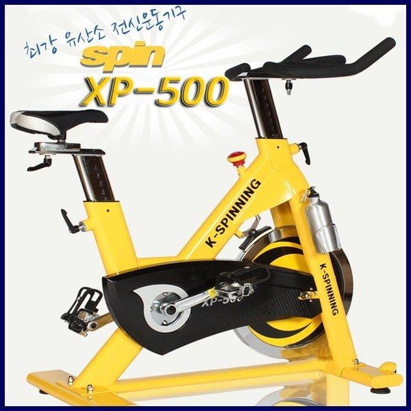 바디짐 스핀사이클 NEW XP-500 spin/유산소 전신운동