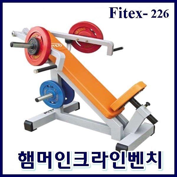 (피텍스)햄머인크라인벤치 FITEX-226/체력단련기구
