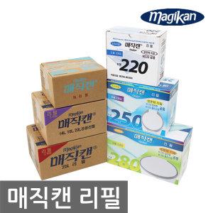 매직캔 리필봉투/휴지통 쓰레기통 페달 압축 홈쇼핑