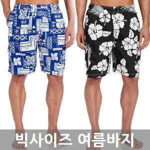 비치바지 빅사이즈남성 반바지/7부 5부바지/빅브라더