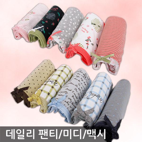 필굿여성팬티세트/주니어/요일/순면스판삼각/여자속옷