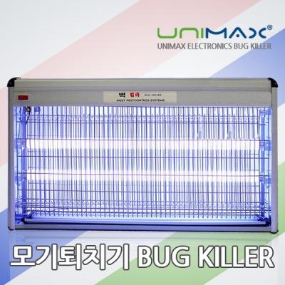 모기퇴치기/벅킬러/살충기/날벌레/해충퇴치기/UMK-40W