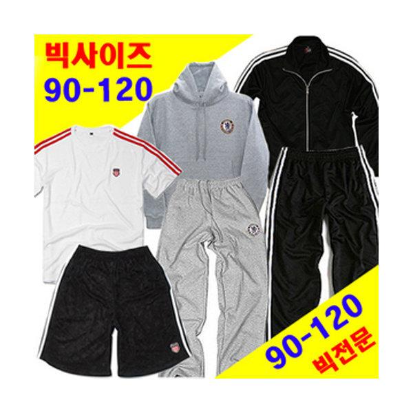 더좋은샵/빅프렌즈115-120트레이닝복 운동복