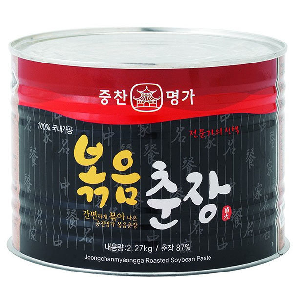 사자표 볶음춘장 2.27kg 영화식품 60년전통춘장
