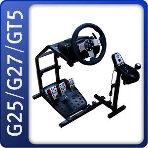 레이싱휠 거치대 로지텍G29/G27/T300/T150/T80 호환