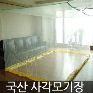국산공장직영 블루화이트사각모기장1~10인용빅사이즈