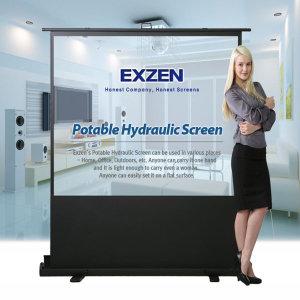 엑스젠 이동형 화이트울트라 유압식스크린 60-100인치