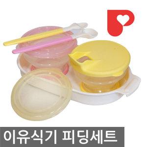 피죤 가정용 이유식 피딩세트(1.5) / 조리기세트(1.9)