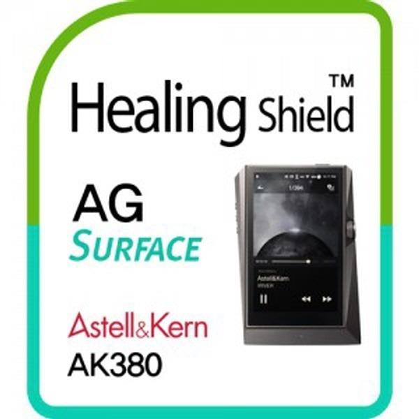 HH Astel-Kern AK380 저반사 액정필름1매+외부전/후면