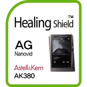 HH Astel-Kern AK380 저반사 액정필름1매+외부후면1매