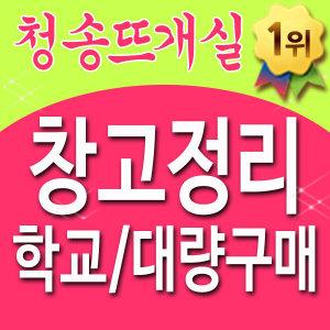 겨울실 여름실 창고정리 특가 ~70% 세일/털실/뜨개실