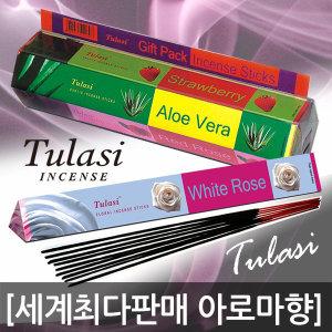세계최다판매 툴라시 100종 사은품 아로마 향 인센스