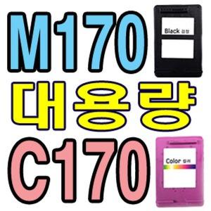 재생 INK-M170 C170 M170 SCX1360 SCX1365 SLJ1760