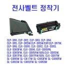 ��级Ʈ ����� SL-C467FW SL-C467W SL-C407W