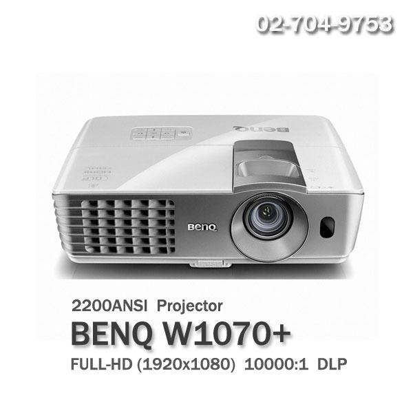fA((벤큐 프로젝터 W1070+ (2200안시 FULL-HD)