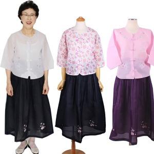 물모시저고리모시치마80대할머니옷70대할머니생활한복