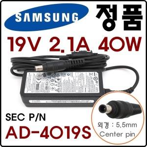 삼성 19V 2.1A (5.5) 어댑터 NT-NC10 전용/AD-4019S