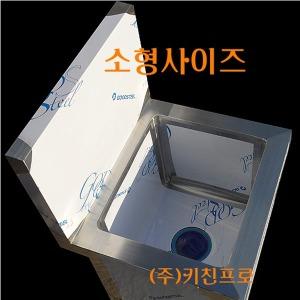 소제씽크 걸레세정대 소재싱크 걸레싱크대 걸래싱크