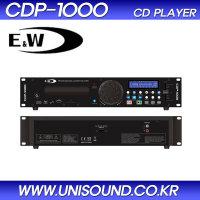 EW CDP-1000 EW1000/MP3/USB/CD플레이어