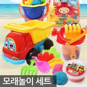모래놀이세트 초특가/모래놀이 장난감/물놀이 용품
