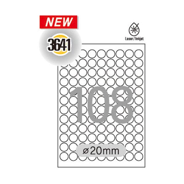 113809 분류표기용라벨(LQ-3641/20매/한국폼텍)