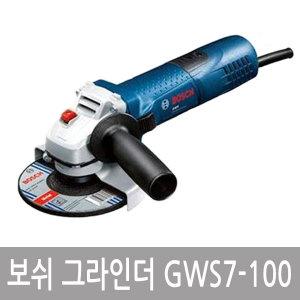 보쉬그라인더/핸드그라인더/GWS7-100/그라인더/앵글