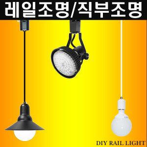 ��������/���ϵ�/�ֹ��/PAR30/LED����/LED/��30