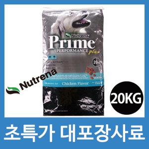 뉴트리나 퍼포먼스플러스20kg/개사료/애완견/대형견