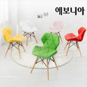 다이몬 1인 PU가죽의자/에펠의자/카페/DIY