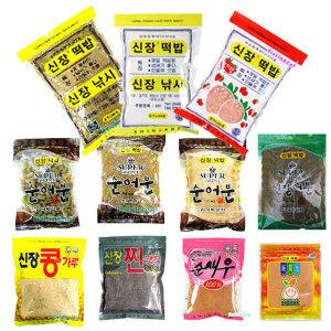 신장떡밥 민물낚시 미끼 밑밥 집어제 찐깻묵 어분