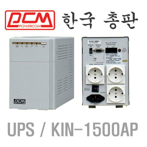 PCM UPS KIN-1500AP 무정전전원공급 AVR POS