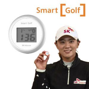 SK스마트 골프 용품 보이스 거리측정기 버디 GPS 캐디