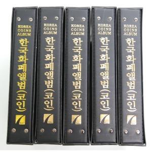 코인앨범(大) 2권(기본속지1권당10매 제공)