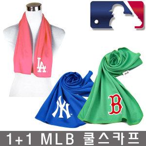 1+1 ��� MLB ��ī�� ��Ÿ�� �����㰡���� �ý�ī��