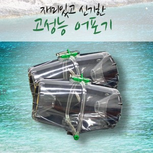 쌍구 고성능 어포기 쌍구어포기 통발 플라스틱어포기