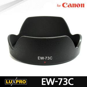 캐논 EF-S 10-18mm F4.5-5.6 IS STM 전용후드/EW-73C/