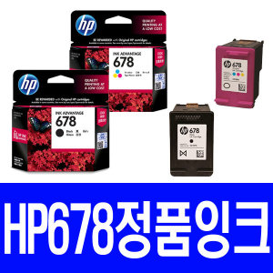 HP 678 잉크 Deskjet 3545 4645 2645 2545 4515 1015