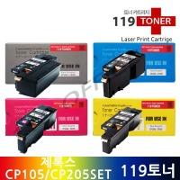 119토너 제록스 CP105b CM205b CM205f CM215b 4색세트