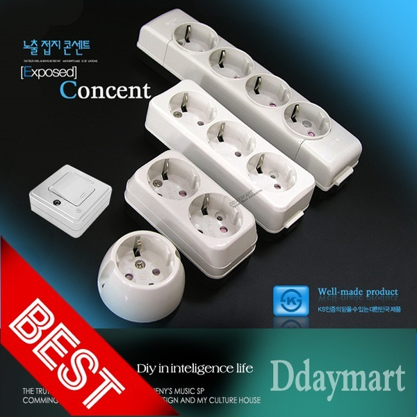 노출콘센트/(-가격)콘센트/스위치/콘센트/방수소켓