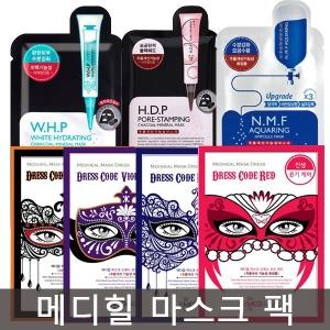 정품 메디힐 마스크팩 10장+2장 NMF/WHP/HDP/복면팩