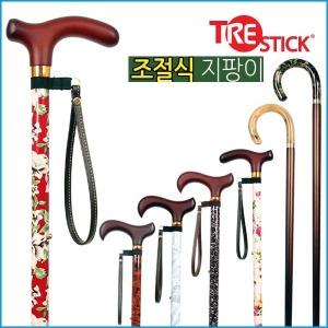 트레 조절식 2단 단풍나무 손잡이 효도 노인 지팡이
