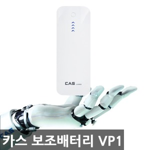 CAS 보조배터리 LED 듀얼충전 13200mAh 여행캠핑등산~