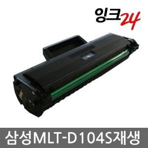 ML-1660 1665 1674 1861 1865 SCX-3200 3205 3210 WK