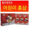 종근당어린이홍삼 30포 면-역 어린이홍삼왕 홍이장군