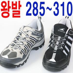 왕발-빅사이즈 운동화-런닝화-조깅화-등산화-스포츠화