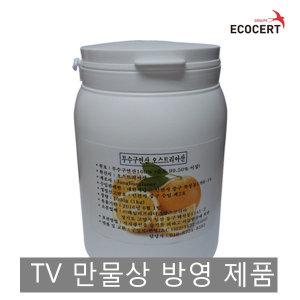 TV��� ������ǰ / �Ŀ뱸���� (������/���������)