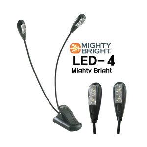 마이티브 보면대 라이트 LED-4 (조명 램프 전등)